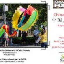 """Proyección fotográfica y Exposición """"CHINA. TRES COLORES"""" de Alejandro Melián, en el Centro Socio-Cultural La Casa Verde de Firgas, el viernes 8 de noviembre"""
