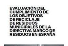 DENUNCIA CONTRA EL ESTADO ESPAÑOL POR LA GESTIÓN DE LOS RESIDUOS